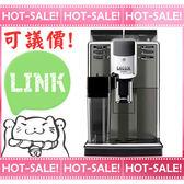 《團購優惠+可議價》GAGGIA ANIMA XL 2018最新款 義式全自動咖啡機 (Tiamo HG7275)