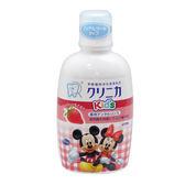 AKACHAN阿卡將 Disney寶寶嗽口水-草莓