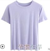 冰絲上衣 莫代爾棉冰絲面膜短袖t恤女夏黑色緊身螺紋薄款修身粉紫色上衣潮T 芊墨左岸