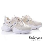 Keeley Ann輕運動潮流 拼接英文織帶厚底休閒鞋(米白色) -Ann系列