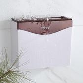 廁紙盒紙巾盒廁所免打孔手紙盒衛生紙架草紙盒放紙衛生間擦手紙盒 週年慶降價