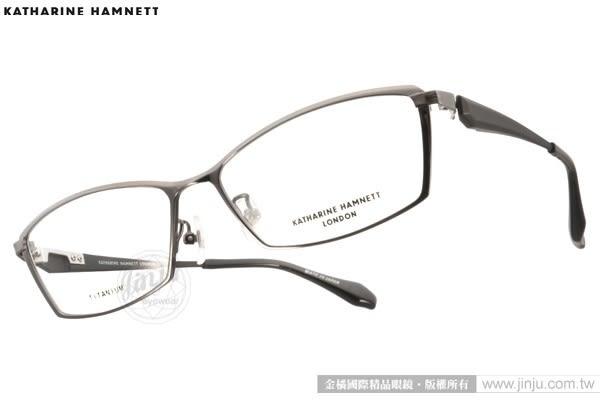 KATHARINE HAMNETT 光學眼鏡 KH9123 C03 (槍銀-黑) 日本工藝簡約沉穩款 # 金橘眼鏡