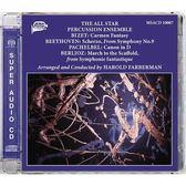 【停看聽音響唱片】【SACD】法柏曼明星敲擊樂:敲擊卡門