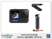 GOPRO HERO 9 全方位攝影機 5K 假日組 內含32G+磁吸斿轉夾+漂浮手把(HERO9,公司貨)