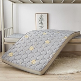 床墊加厚軟墊學生宿舍床褥子單人榻榻米墊被租房專用地鋪睡墊YJT 【快速出貨】