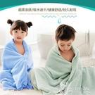成人嬰兒微米強吸水紗布洗澡浴巾純棉包巾抱毯蓋被 時尚潮流