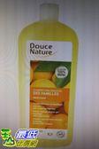 [COSCO代購] W119214 Douce Nature 柑橘洗髮沐浴精 1公升