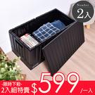 瘋狂價/1入等於599【FB-6432B】貨櫃收納椅-2入 樹德MIT台灣製