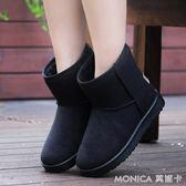 雪地靴女鞋短靴女平底灰色棉靴防滑冬季加厚底絨保暖黑色媽媽棉鞋   莫妮卡小屋