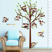 壁貼 猴子身高貼 兒童房 居家裝飾牆壁貼紙《YV6793》HappyLife