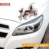 3d立體貼訂製車貼紙劃痕創意遮擋個性裝飾改裝車身貼汽車貼紙防水 可可鞋櫃