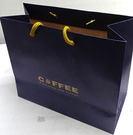 咖啡豆禮盒外紙袋-深藍色 (255*120*230mm)