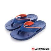 AIRWALK(男)- QQ彈力AB拖 舒適吸震耐磨止滑排水人字拖- 淺水藍
