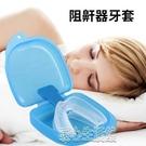 止鼾器止鼾器打呼嚕成人芽套消治打鼾家用防鼾阻鼾防止鼻鼾日本神器紓困振興