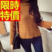 女款高領針織衫必買焦點-羊毛韓版長袖禦寒女毛衣4色63aa44【巴黎精品】