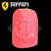 TF025A-R Ferrari 義大利 超跑 法拉利 雙肩 防水 後背包 紅 ALONSO 尾牙 年終 摸彩 抽獎 禮品 禮盒