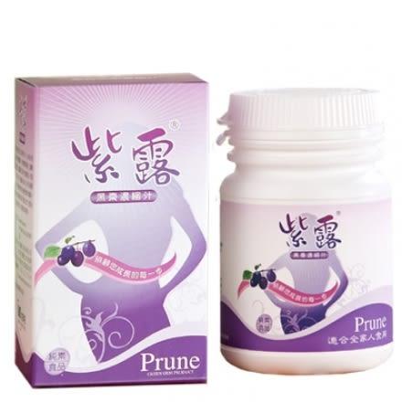 【綠寶】紫露黑棗濃縮汁(黑棗精)+送隨身盒20公克x3盒