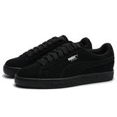 PUMA SUEDE CLASSIC 經典 全黑 麂皮 寬鞋帶 復古 休閒鞋 情侶 男女 (布魯克林) 35263477