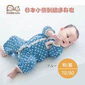 連身衣 寶寶兔裝【GD0123】日本純棉毛款水玉點點女寶寶連身衣 新生兒服 (50-70碼) 紗布衣