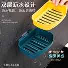 肥皂架 肥皂盒瀝水壁掛式吸盤免打孔創意香...