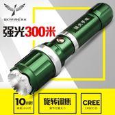 天火LED強光手電筒遠射300米變焦戶外家用可充電防身迷你防水夜騎   LannaS