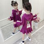 女童長款衛衣秋裝新款韓版洋氣兒童長袖裙子中大童春秋款潮衣 交換禮物