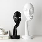 個性家居飾品樹脂抽象人臉擺件簡約現代客廳壁櫃電視櫃裝飾擺設 mks歐歐