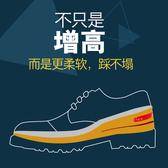 增高鞋墊男全墊隱形女式運動鞋皮鞋3cm5cm加絨保暖內增高墊  雙十二全館免運