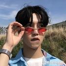 hiphop嘻哈眼鏡女韓版潮網紅色ins墨鏡男蹦迪小框街拍眼睛有度數 時尚芭莎