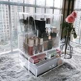 網紅桌面透明化妝品收納盒防塵帶蓋北歐風格家用大容量抖音同款韓「安妮塔小鋪」
