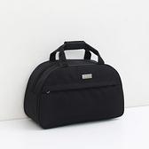 手提旅行包韓版行李包袋學生大容量男女短途旅行袋健身旅遊待產包 探索先鋒