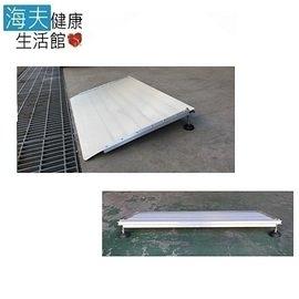 【海夫健康生活館】斜坡板專家 輕型可攜帶 活動 單側門檻斜坡板 M59(坡道長59公分) 台灣製