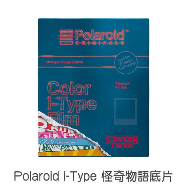 Polaroid 寶麗萊【i-Type 怪奇物語 拍立得底片】 Originals i Type 系列專用 菲林因斯特
