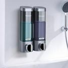給皂機 免打孔皂液器洗手液按壓瓶洗發水沐浴露盒子壁掛式家用掛墻壁【快速出貨八折搶購】