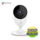 EZVIZ C2C 1080P FHD 高階智能網路攝影機