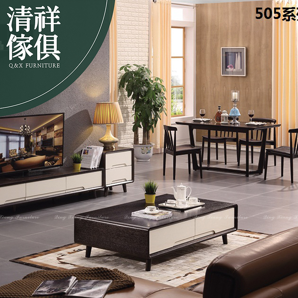 【新竹清祥傢俱】PLT-12LT56-現代簡約大茶几 工業風/美式/田園/歐式/北歐