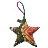 HERMES 愛馬仕 Petit H 多色絲巾材質星星造型吊飾 Silk Charm Star 【BRAND OFF】
