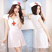 情趣內衣女式開衩深V護士服激情套裝性感制服「潮咖地帶」