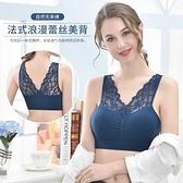 媽媽內衣 純棉中老年婦女40-50歲運動背心式文胸加大碼無鋼圈薄款 麗人印象 免運