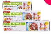 保鮮袋 日本保鮮袋加厚食品密封袋微波爐冰箱密實袋三明治袋大中小三聯裝 俏女孩
