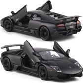 汽車模型 1/36金屬仿真Lamborghini  LP670-4 蘭博基尼蝙蝠小汽車模型玩具