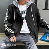 男士外套 休閑外套夾克韓版青年連帽褂子衛衣學生運動棒球服
