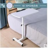 簡易升降筆記本電腦桌懶人床上書桌臺式家用簡約折疊可移動床邊桌 向日葵生活館