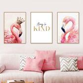 壁貼 粉色系北歐火烈鳥裝飾畫海報紙墻貼畫防水加厚畫芯臥室客廳背景墻【小天使】