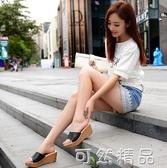 拖鞋新款真皮坡跟拖鞋女夏韓版防滑鬆糕厚底涼拖鞋高跟涼拖一字拖 可然精品