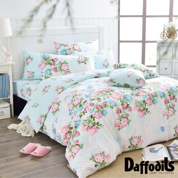 Daffodils《戀戀亞維儂》雙人三件式純棉枕套床包組.精梳純棉/台灣精製