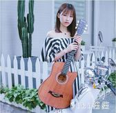 38寸民謠木吉他單板初學者新手入門學生女男通用吉他樂器 nm3473【VIKI菈菈】