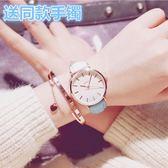 手錶 手錶女學生韓版簡約潮流時尚休閒百搭皮帶漸變色石英女錶 尾牙