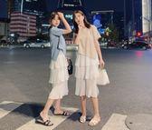 絕版38折 韓系不規則T恤雪紡百褶蛋糕裙套裝短袖裙裝