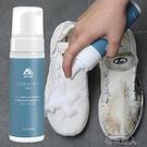 日本小白洗鞋神器清洗劑白鞋一擦白去污去黃增白擦鞋刷鞋專用洗白 布衣潮人